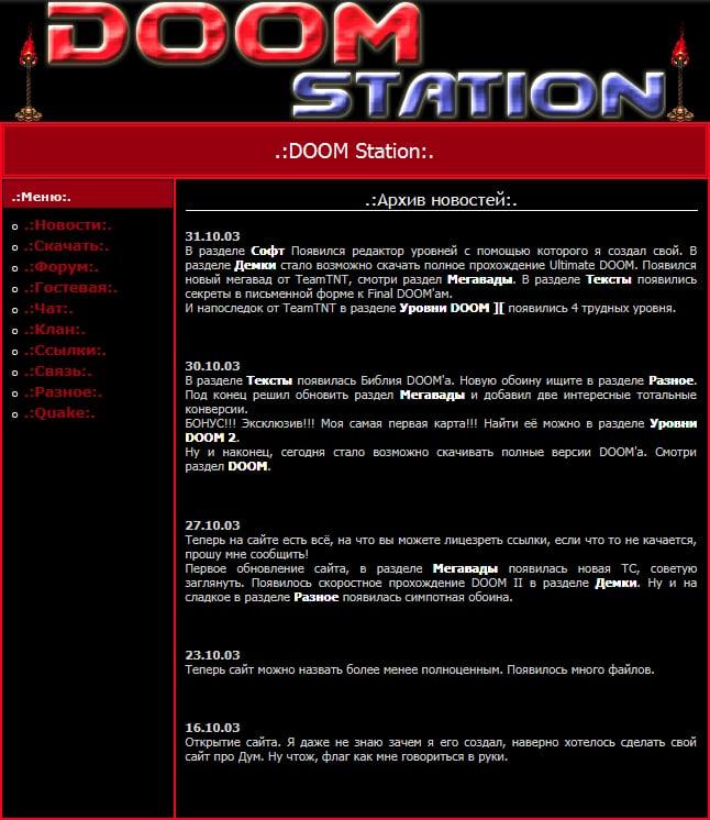 doom station
