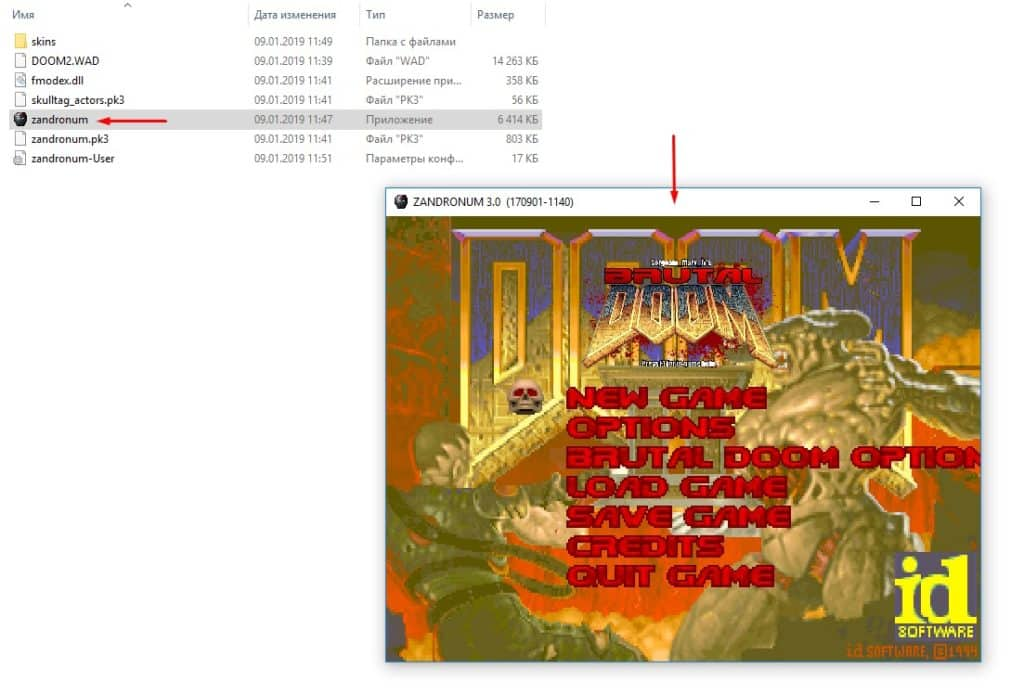 how to play brutal doom 11