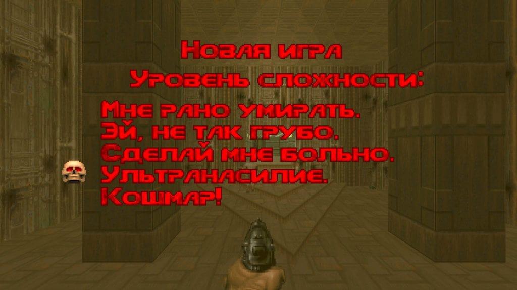 russian doom